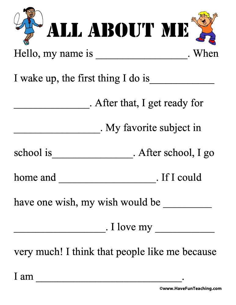 All About Me Worksheet: Great for the first day of school.