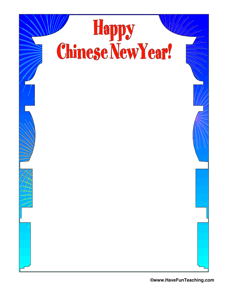 Blue Chinese New Year Writing Paper