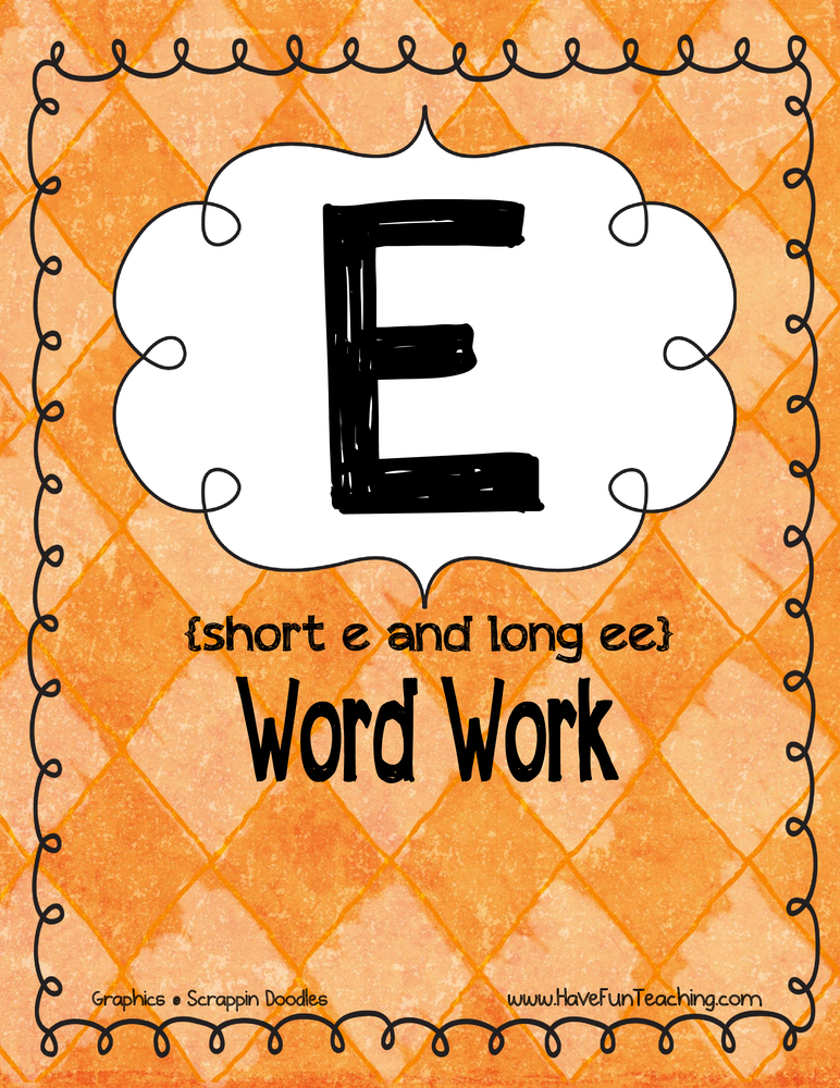 e-word-work-activity