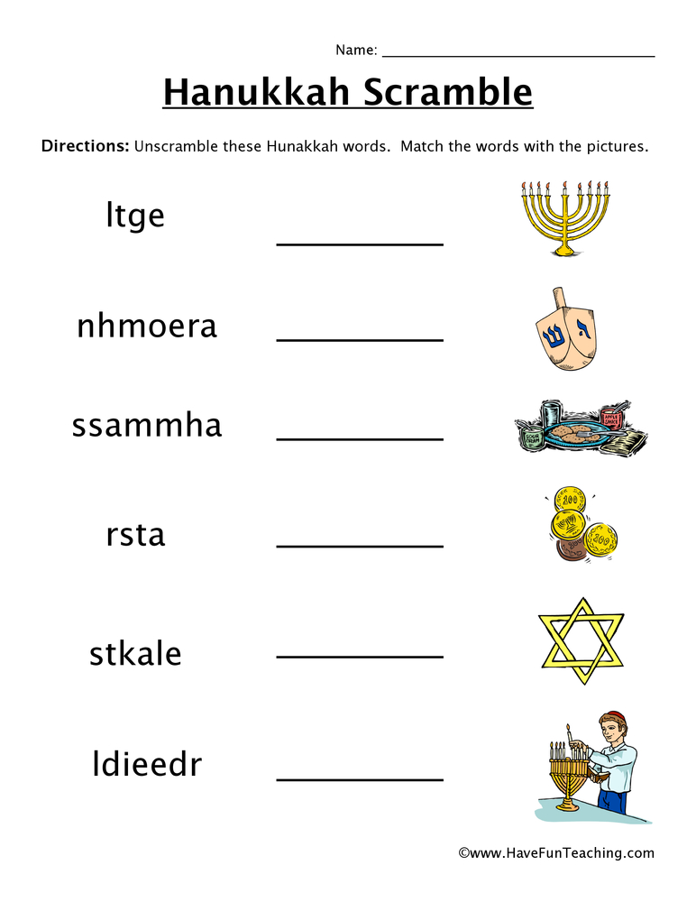 hanukkah-scramble-worksheet