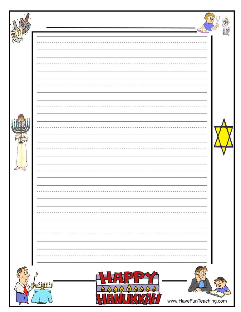 Hanukkah Writing Paper