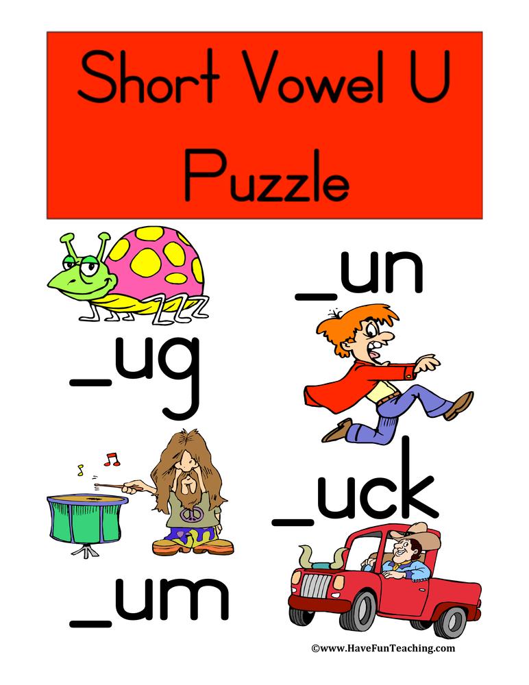 short-vowel-u-puzzle