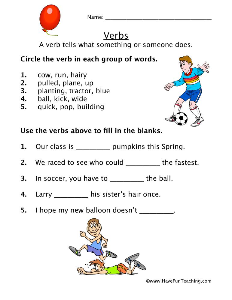 verb-worksheet-5