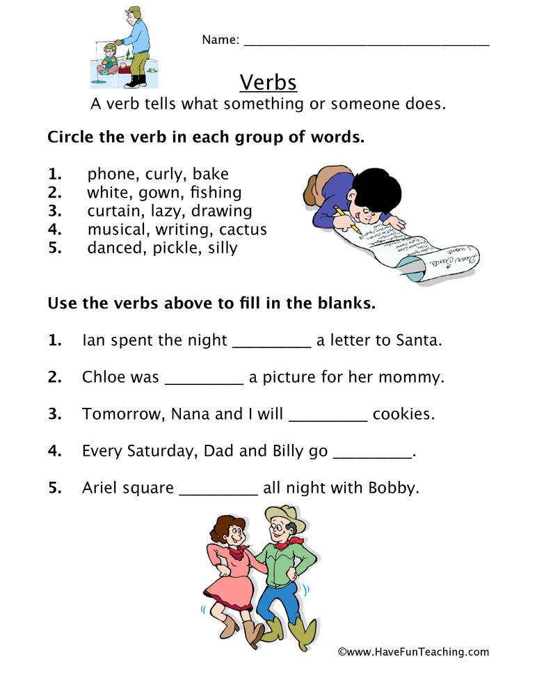 Verb Sentences Worksheet | Have Fun Teaching