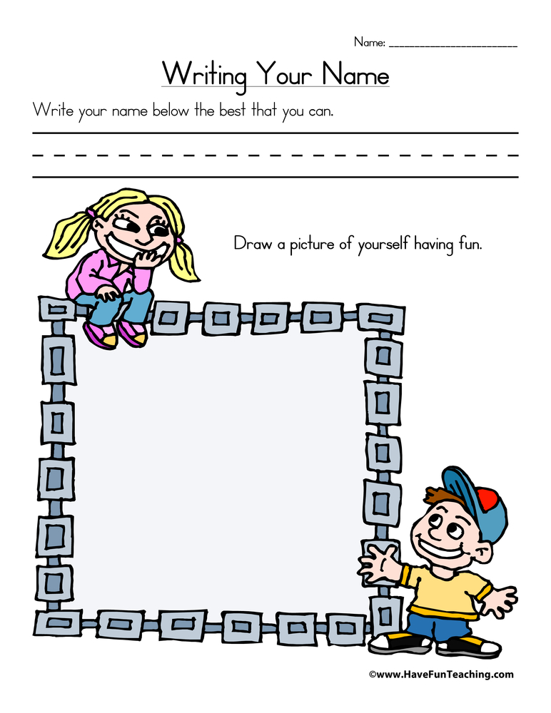 Writing Your Name Worksheet | Have Fun Teaching