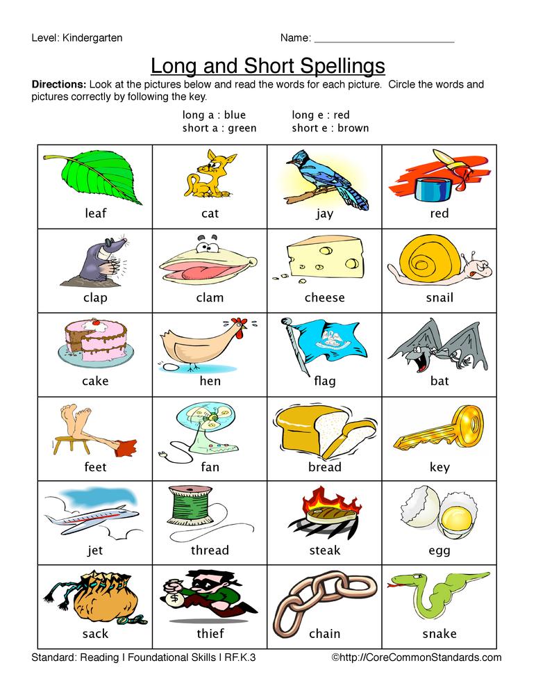 Kindergarten Common Core Worksheets Have Fun Teaching