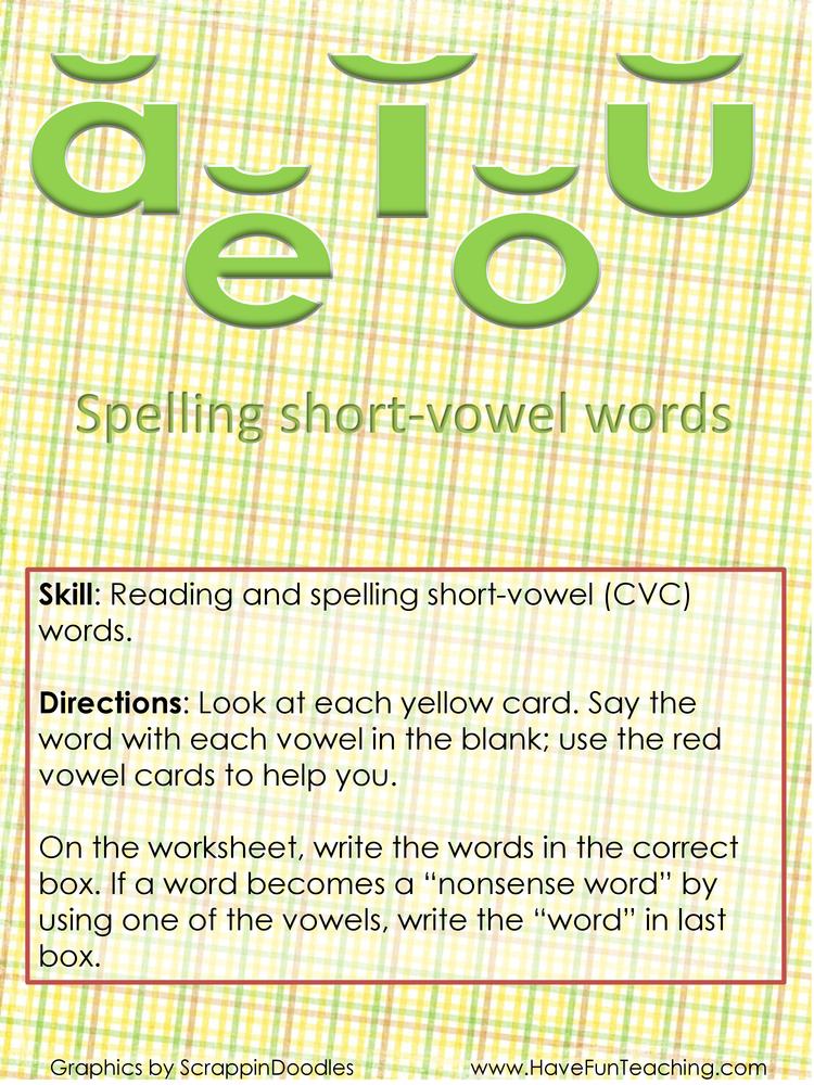 Spelling Short Vowel Words CVC Words Activity