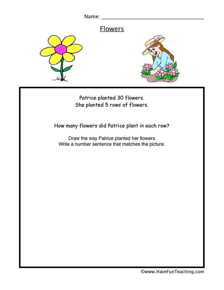 Multiplication Worksheets | Have Fun Teaching