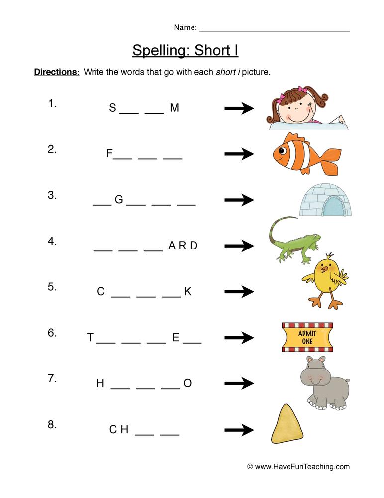spelling short i worksheet 1
