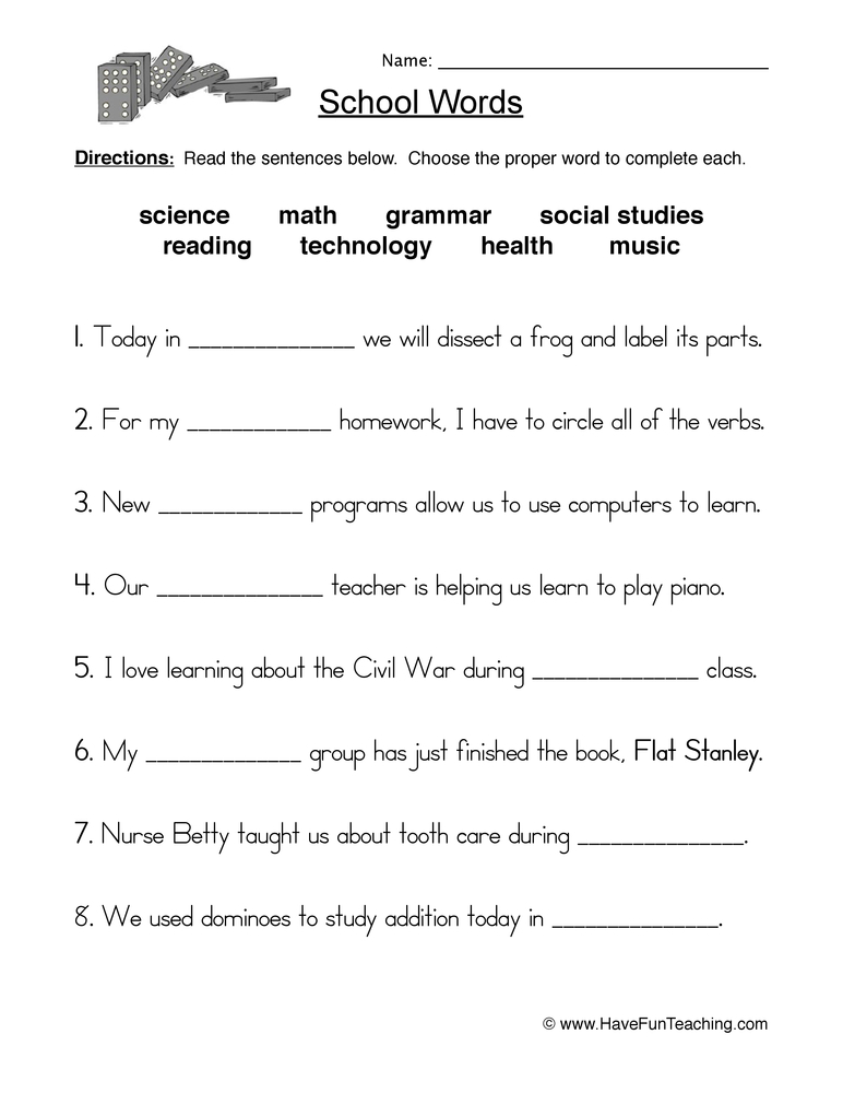 school words worksheet 2