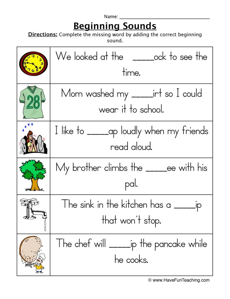 beginning sounds worksheet 4