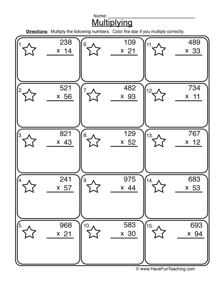 multiplication 2 3 digit worksheet 1