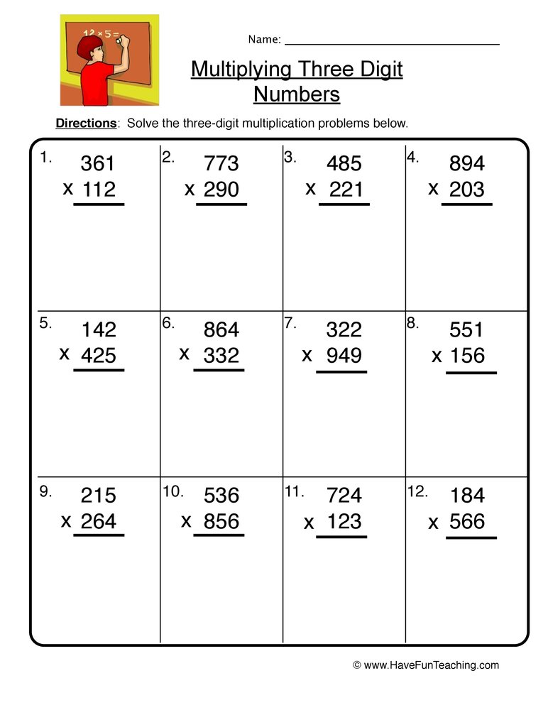 multiplication worksheet 2