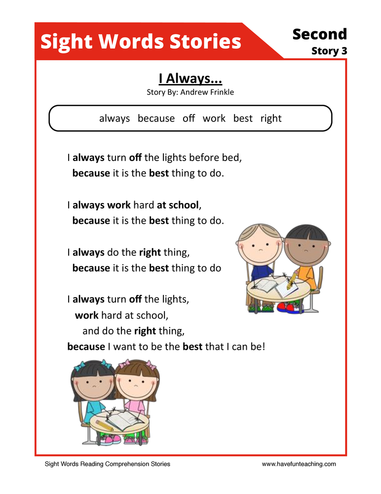 sight words reading comprehension 18