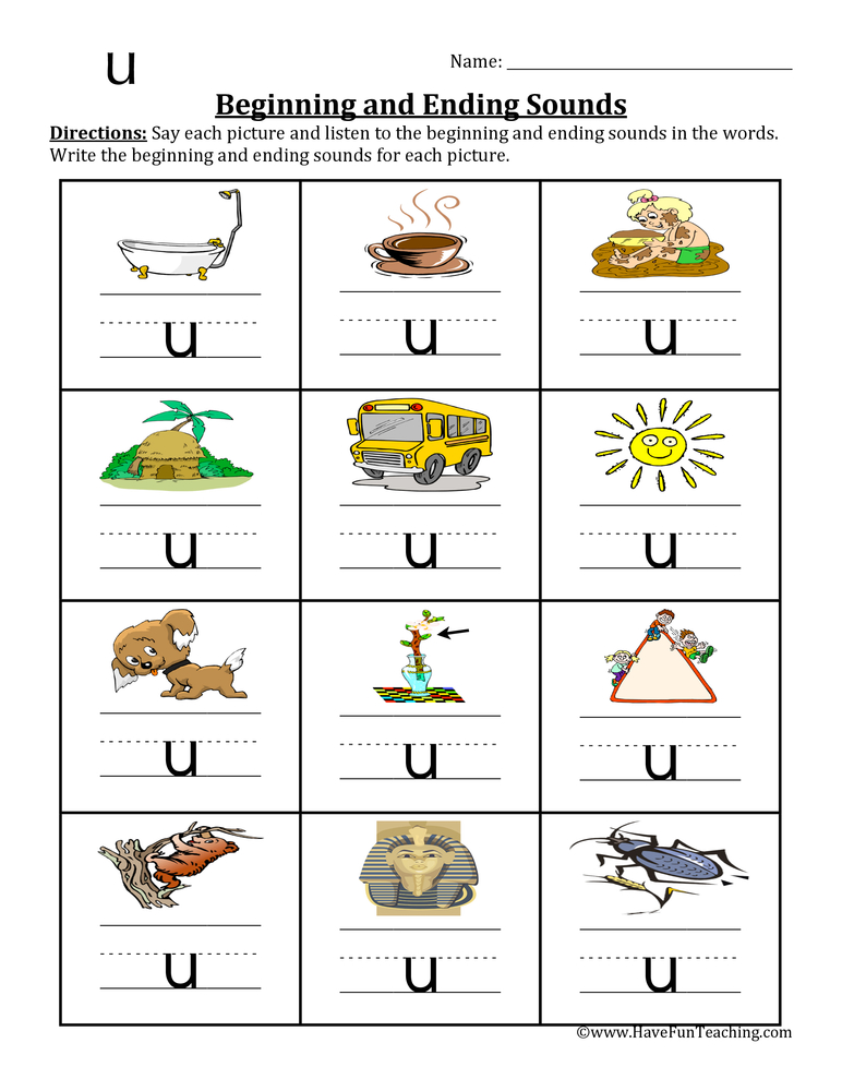 Short U Beginning and Ending Sounds Worksheet • Have Fun ...