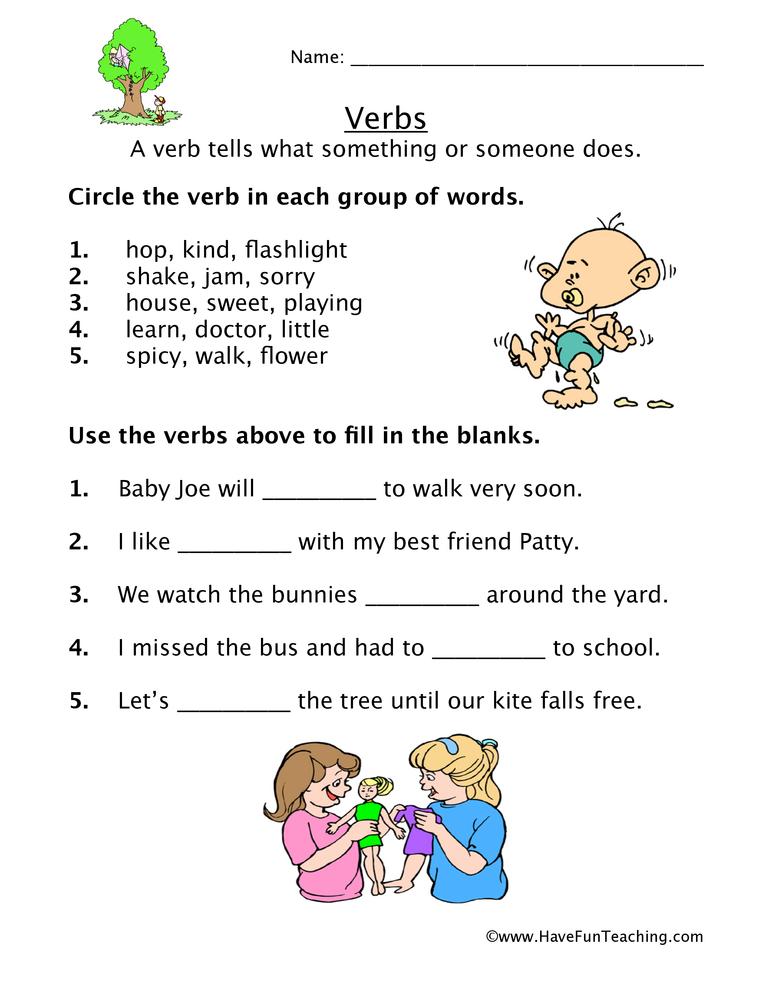 Verb Completing Sentences Worksheet • Have Fun Teaching