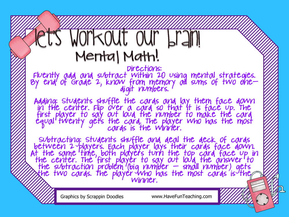 Let's Workout Our Brain Add Subtract Within 20 Activity